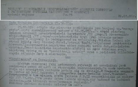 akademia-medyczna-1986-nowelizacja-ustawy1